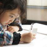 【勉強集中】集中力を高める5つの方法と持続させる環境