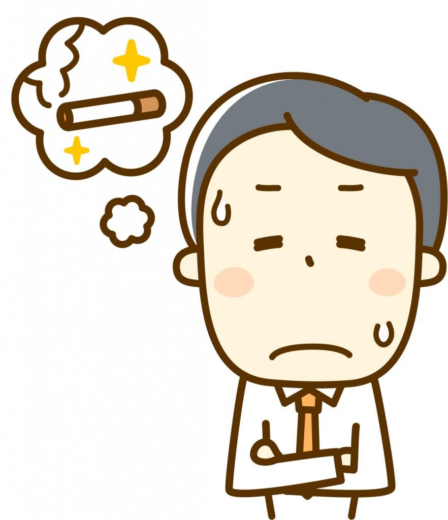 禁煙後の体調変化
