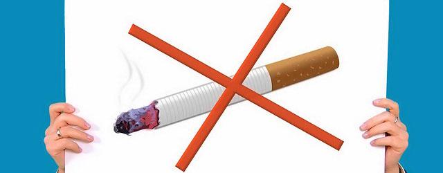 禁煙の情報