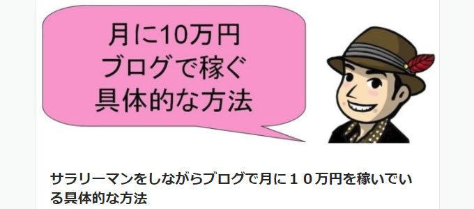 りゅうじんさんのnote