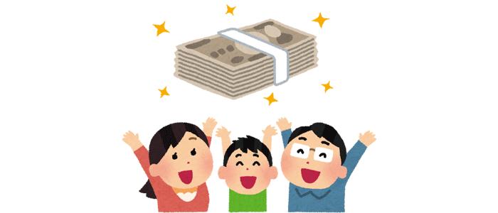 家族で勉強できる