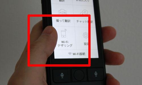 eTalk5でデザリング-1
