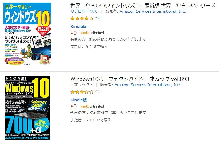 Windows10書籍